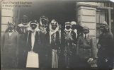 Faisal's bodyguard, group from Hejaz