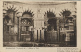 Postcard of the interior of the Dome of the Rock in Haram al Sharif, Jerusalem