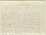 Petition of the Turks of Alexandretta