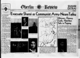 Oberlin Review (Oberlin, Ohio), 1936-03-23, SHANSI EXTRA